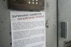 P80330-182945