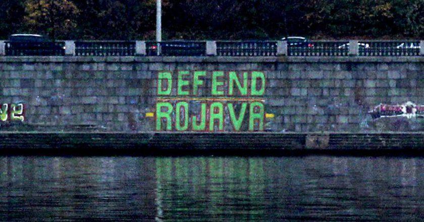 Рожава графіті