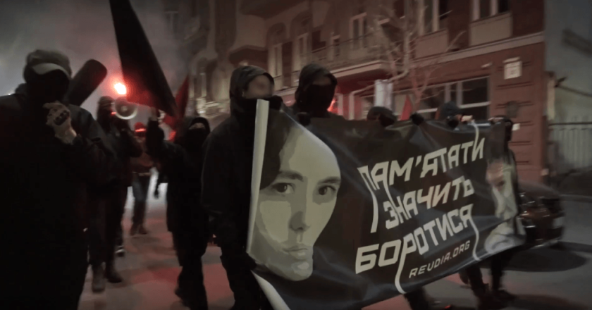 19 січня антифашистський марш