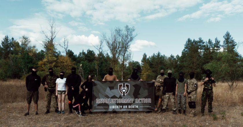 Табір анархістів 2020